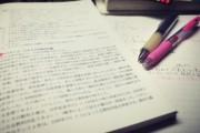 勉強の習慣