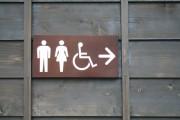 受験トイレ