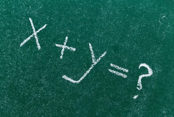 算数と数学