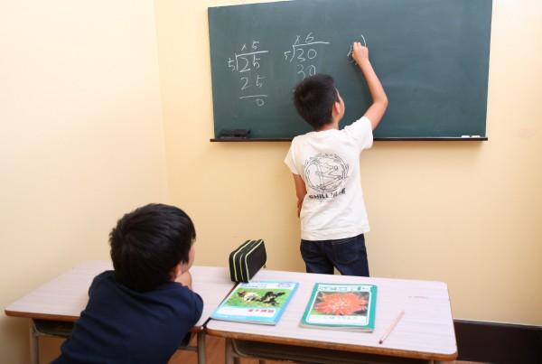 学習塾はどう選ぶ