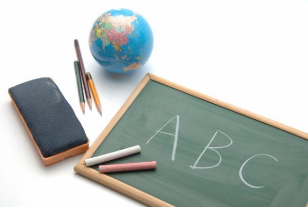 【お受験ママの基礎知識2】公立中高一貫校に合格するには?