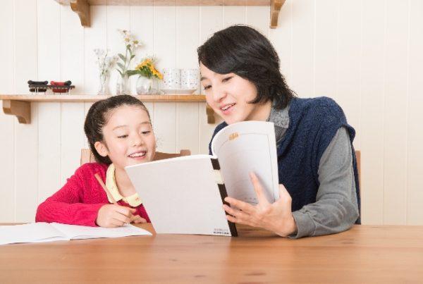 家庭学習 小学4年 塾