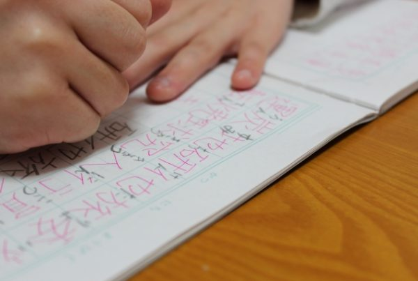 夏休み 勉強