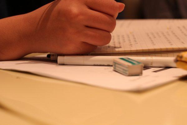 合宿 勉強