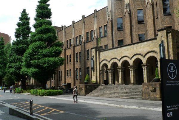 大学 反対